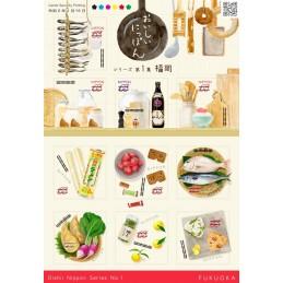 【切手】おいしいにっぽん・福岡(2020年 63円)