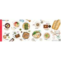 【Stamps】Delicious Japan -...