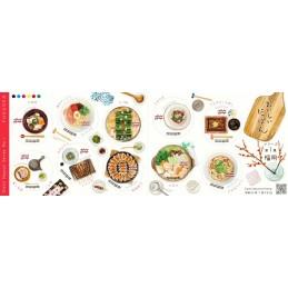 【切手】おいしいにっぽん・福岡(2020年 84円)