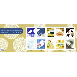 【Stamps】Japanese...
