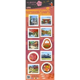 【Stamps】My journey to...