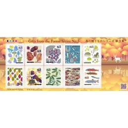 【Stamps】Gifts from the...