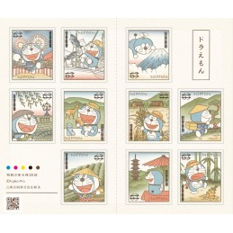 【Timbres】Doraemon (2020 - 63円)