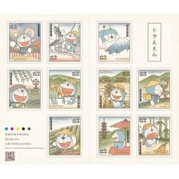 【Stamps】Doraemon (2020 - 63円)