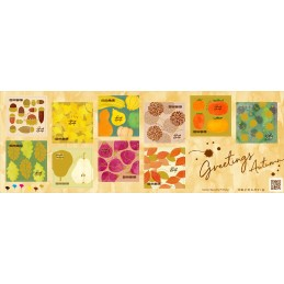 【Timbres】Automne (2020 - 84円)