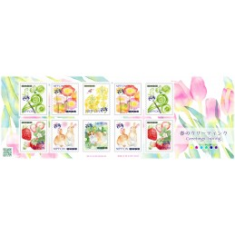 【Stamps】Spring (2021 - 63円)