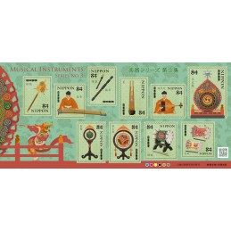 【Stamps】Musical Instruments...