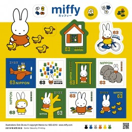 【Stamps】Miffy (2019 - 63円)