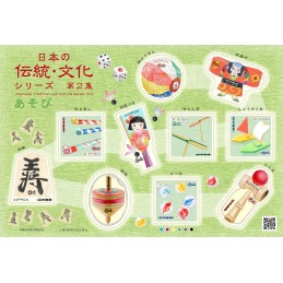 【切手】日本の伝統・文化(2019年・84円)