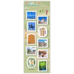 【Stamps】Tohoku  (2021 - 84円)