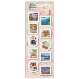 【Timbres】Tohoku (2021 - 63円)