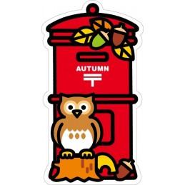 【Autumn】Owl (2013)