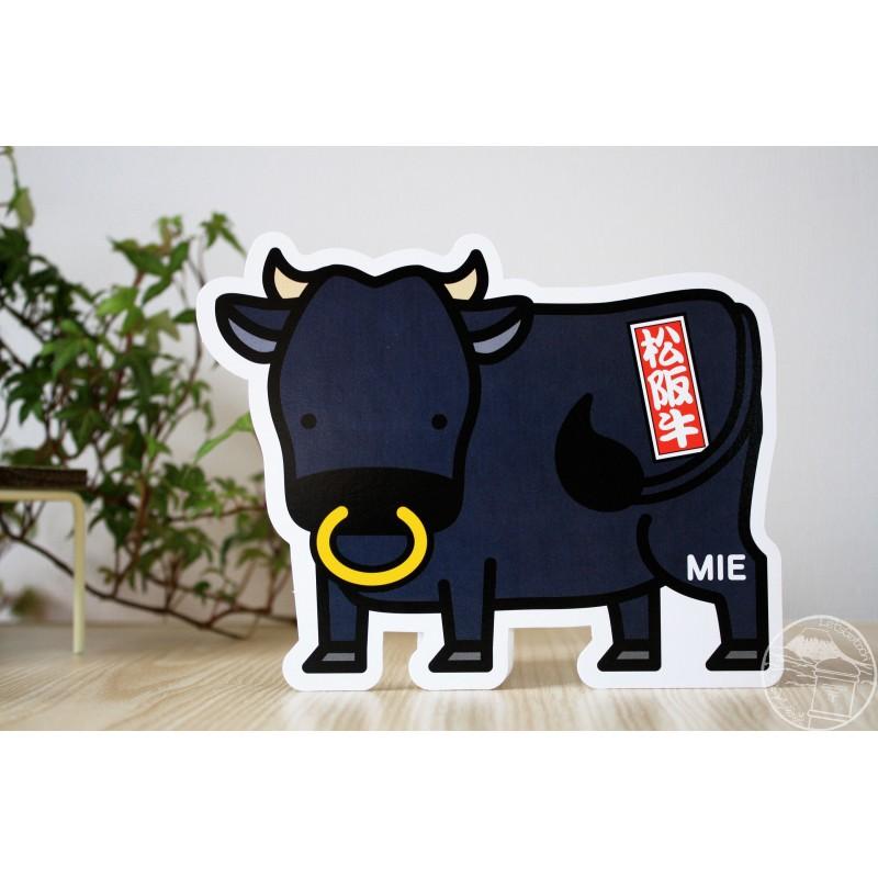 Matsusaka Beef (Mie)