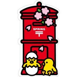 【Spring】Chick (2013)