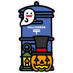 【Halloween】Fantôme blanc...