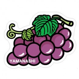 Raisin (Yamanashi)