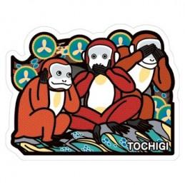 Three wise monkeys (Tochigi)