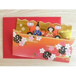 【Postcard】Hina Matsuri (Red)