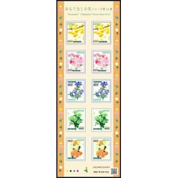 【Stamps】Omotenashi Flowers...