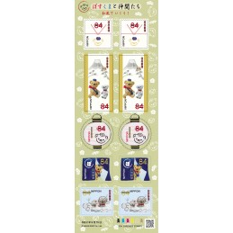 【Stamps】Posukuma and...