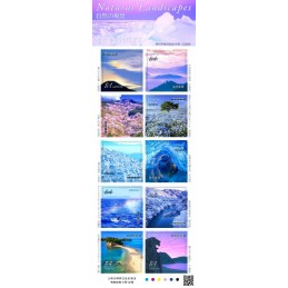 【Timbres】Paysages naturels...