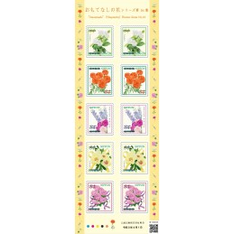 【Stamps】Omotenashi Flowers...
