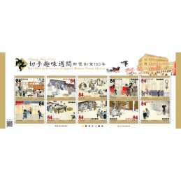 【Stamps】150th anniversary...