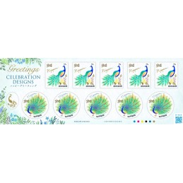【Stamps】Greetings (2020 - 94円)
