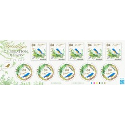 【Stamps】Greetings (2020 - 84円)