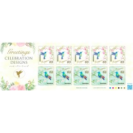【Stamps】Greetings (2020 - 63円)