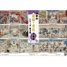 【Stamps】Sumô (2020 - 84円)