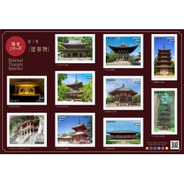 【Stamps】National Treasures...