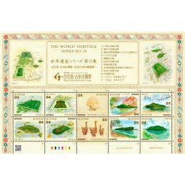 【Stamps】World Heritage -...