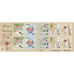 【Stamps】Day of Letter (2020...