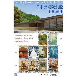 【Stamps】100th Anniversary...