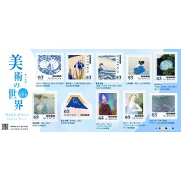 【Stamps】World of Arts 1...
