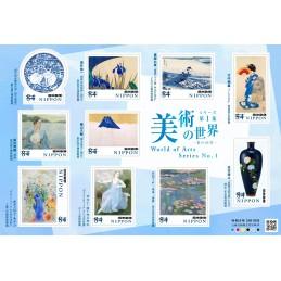 【切手】美術の世界シリーズ 第1集(2020年・84円)