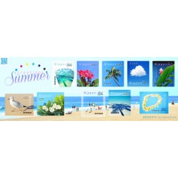 【Stamps】Summer (2020 - 84円)