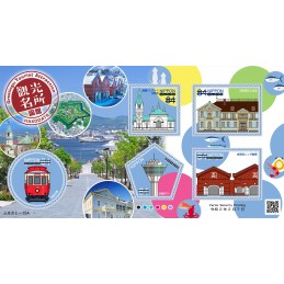 【Stamps】Tourist Attraction:...