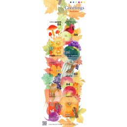 【Stamps】Autumn (2019 - 84円)