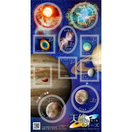 【Stamps】Astronomical World...