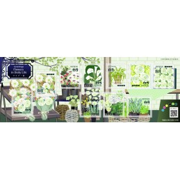 【Stamps】Flowers in daily...