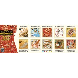 【Stamps】Japanese Tradition...