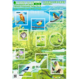 【Stamps】Natural Monument 6...
