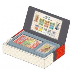 【事前注文・切手帳BOX】ポケモン