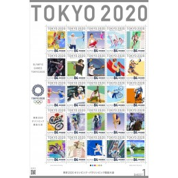【Stamps】Olympic Games 1...