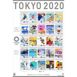 【Stamps】Olympic Games 2...
