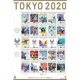 【Stamps】Olympic Games 3...