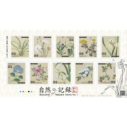 【Stamps】Record of Nature 1...