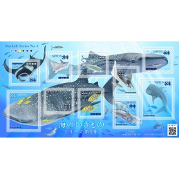 【Stamps】Sea Life series 5...